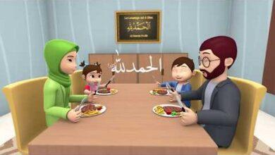 Al Hamdu Li Llah Edition 2018 Francais Clip Officiel H9Svdk Rswq Image