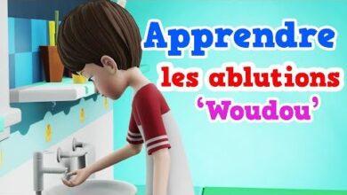 Comment Faire Les Ablutions Pour Les Petits Musulmans Odrul5Iiwz8 Image