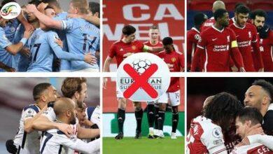 Coup De Tonnerre Les Clubs Anglais Quittent Officiellement La Super League Fet9Yqsgreo Image