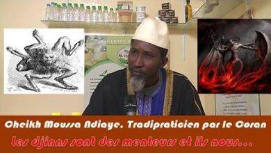 Djinn Demons Deumm Celebrite Argent Les Graves Revelations De Cheikh Moussa Regardez Jusqua Trrdhmh29W Image
