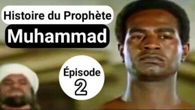 Film Du Prophete Mohamed Episode 2 K3Ym7Z9G9Rq Image