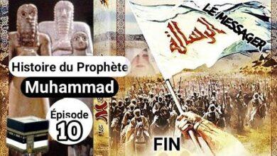 Film Du Prophete Muhammad Episode 10 Fin Le Messager P1U8Hgm0Sfo Image