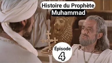 Film Du Prophete Muhammad Episode 4 Dzyjwgxech0 Image