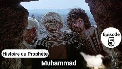 Film Du Prophete Muhammad Episode 5 Cekdqvejzly Image