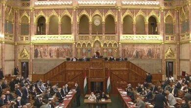 Governo Hungaro Transfere Universidades Para Fundacoes Especiais Pm5Q1Jeufdy Image