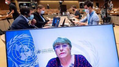 Israel Gaza Lonu Ouvre Une Enquete Sur Les Atteintes Aux Droits Humains Sjavmpkd6Qc Image