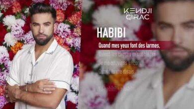 Kendji Girac Habibi Lyrics Video Sym8G696N1E Image