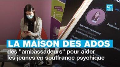 La Maison Des Adolescents Des Ambassadeurs Pour Aider Les Jeunes En Souffrance Psychique 2 10 Sqwxzrkzedm Image