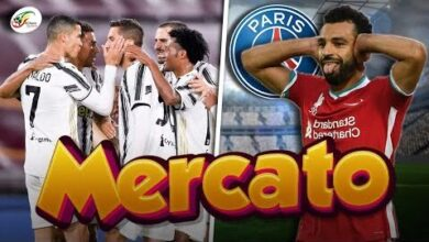 Le Psg Connait Le Prix De Mohamed Salah 6 Joueurs De La Juventus Sur Le Marche R Mercato D Cehiz1Bk Image