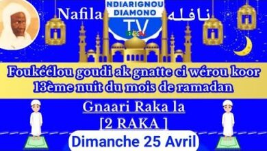 Nafila 13Eme Nuit Du Mois De Ramadan Aki Ndiarignam Si Koor Nafila Du Jour Fohvisp6Sjy Image