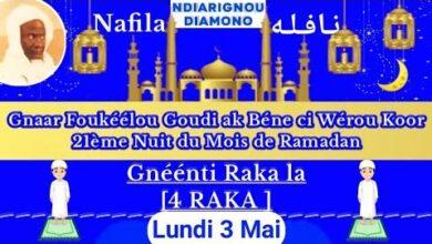 Nafila 21Eme Nuit Du Mois De Ramadan Aki Ndiarignam Si Koor Nafila Du Jour Ty0Nubwkej0 Image