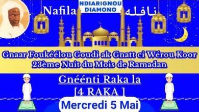 Nafila 23Eme Nuit Du Mois De Ramadan Aki Ndiarignam Si Koor Nafila Du Jour Yeqn1P9Utas Image