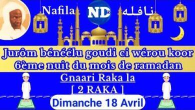 Nafila Du Jour 6Eme Nuit Du Mois De Ramadan Aki Ndiarignam 2Evc0 Puic0 Image