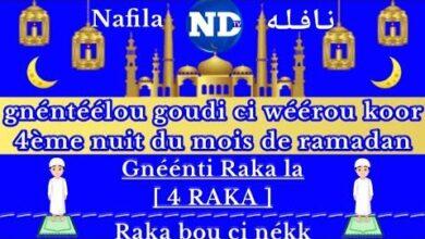 Nafila Gnenteelou Goudi Aki Ndiarignam 4Eme Nuit Du Mois De Ramadan Nafila Koor Rnm9S6Xaem4 Image