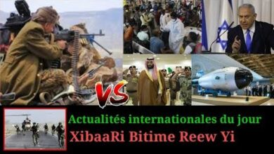 Urgentactualites Internationales Du Jour Yamen Ak Arabie Saoudite Ak Israel Ak Inde Ak 9Qc7Ermqjfs Image