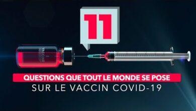 Vaccination Contre La Covid 19 Les Populations Invitees A Suivre Lexemple Autorites Ivoiriennes Dkzpwyebgum Image