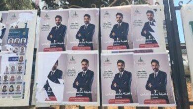 Eleicoes Legislativas Na Argelia Fxkxdy 6Lkg Image