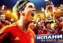 Goalnet 2012 Hr Kstfxigw Image