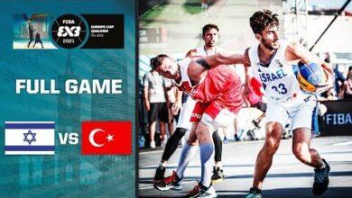 Israel V Turkey Mens Fiba 3X3 Europe Cup Ticket Full Game Israel Qualifier 2021 J6Nmtmjbbry Image