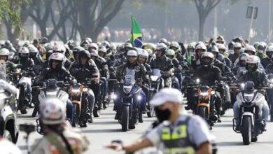 Jair Bolsonaro Multado Em Sao Paulo Muhycq8 Nfa Image