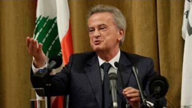 La Justice Francaise Enquete Sur Le Patrimoine Du Gouverneur De La Banque Centrale Du Liban Ugun6Fmpada Image