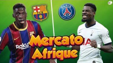 Le Fc Barcelone Securise Ilaix Moriba Psg Abandonne La Piste Serge Aurier Mercato Afrique 4Pgarmz6C5M Image