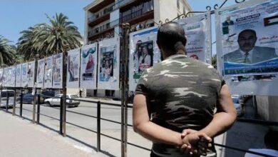 Legislatives En Algerie Dpx 9H 1206 Gzasywldfuk Image