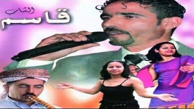 Live Rai Cheb Kacem Rai Chaabi 3Roubi Sipqlgevtlg Image