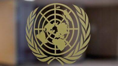 Lonu Appelle A Larret Des Livraisons Darmes A La Birmanie 2Rb0Piy Bte Image