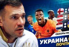 Uefa 2020 3 Bxru9Upoyso Image