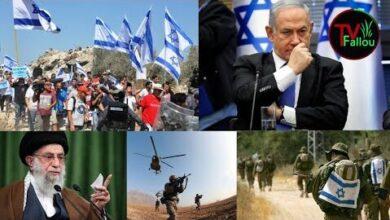 Urgentactualites Internationales Du Jour Tcexol13F7M Image