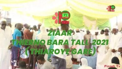 Ziaar Thierno Bara Tall 2021 A Thiaroye Gare Luj3Ezbxxau Image