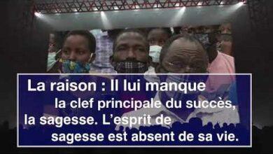Annonce De Lenseignement Biblique Du 14 Juillet 2021 I Pasteur Mamadou Karambiri Lc0Xse07B3E Image