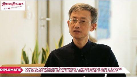 Chine Les Acquis Du Parti Communiste Chinois En 100 Ans Selon Lambassadeur Wan Li Interview B Dirum3Qw Image