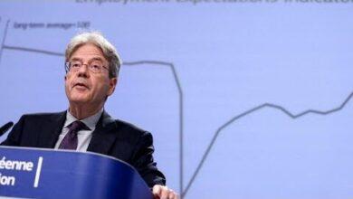 Comissao Europeia Reve Em Alta Crescimento Da Zona Euro Hi76Fpxm97E Image