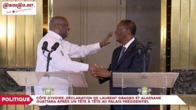 Cote Divoire Declaration De Laurent Gbagbo Et Alassane Ouattara Apres Un Tete A Tete Au Pala Sktnk5Cc1Ao Image