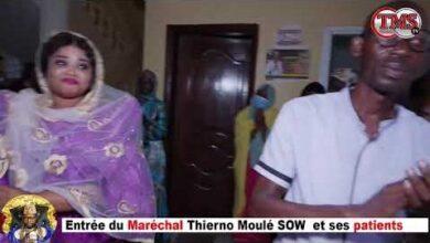 Entree Du Marechal Thierno Moule Sow Btv7 P1Ane8 Image