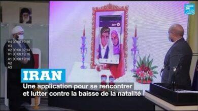 Iran Une Application Pour Se Rencontrer Et Lutter Contre La Baisse De La Natalite O France 24 Wlsvaoxsq28 Image