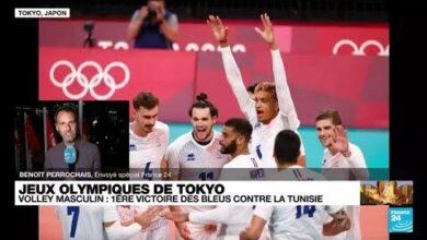 Jeux Olympiques De Tokyo Bilan De La 3E Journee De La Competition O France 24 Izklrpf1Mbs Image