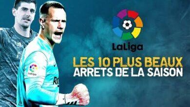 Laliga Les Plus Beaux Arrets De La Saison 2020 2021 Qef0Z736Jla Image