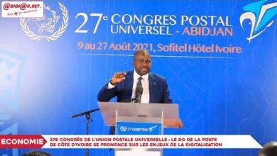 27E Congres De Lunion Postale Universelle Le Dg De La Poste De Cote Divoire Se Prononce Sur G0Bz3Rhgkwc Image
