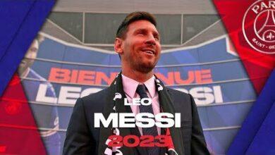 A Look Back On Leo Messis Crazy Day Psgxmessi Oln Usgqg4K Image