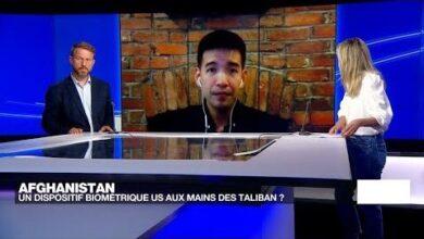 Afghanistan Un Dispositif Biometrique Americain Aux Mains Des Taliban O France 24 Knl7Gb2Ioie Image