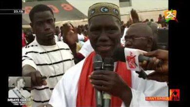 Bantamba Special Hommage A Mbaye Gueye Tigre De Fass Avec Modou Mbaye Mardi 10 Aout Dpwuoojo6Eg Image