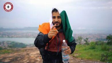 Celebration De La Fete De Lindependance Avec Solibra Et Nader Fakhry H1Dxhsz Ybs Image