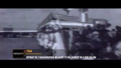 Cest Ca La Tele Extrait De Linauguration De La Rti Et Du 6Ieme Sillon Kovr Bxk7Te Image