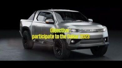 Dakar Future Ebro 100 Electric Df6D5K Zypc Image