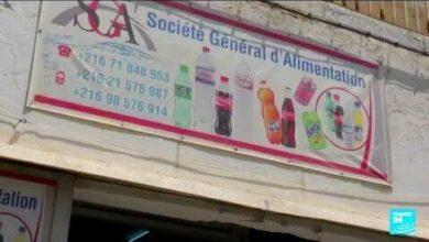 La Tunisie En Proie A Des Penuries Alimentaires Touchant Des Produits De Premiere Necessite 3Hriajvfipi Image
