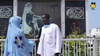 Temoignages De Cheikh Bi Sur Le Defunt Khalife Des Layennes Btsdgxacr7O Image