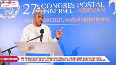 Upu27 Idrissa Kane Dg De Niger Poste Il Ne Faudrait Pasque Nos Postes Historiques Meurent Mddglapcgbg Image